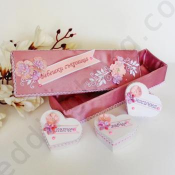 Бебешки съкровища в розово, модел BS03