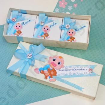 Бебешки съкровища в синьо, модел BS06
