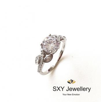 Дамски сребърен пръстен SR2846