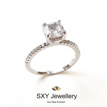 Дамски сребърен пръстен SR2855