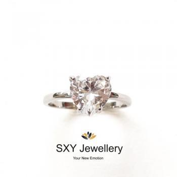 Дамски сребърен пръстен SR2856