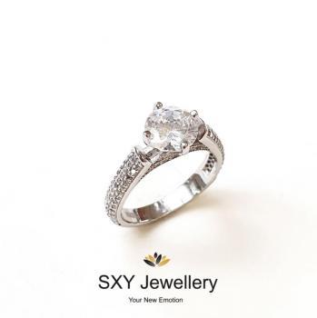Дамски сребърен пръстен SR2858