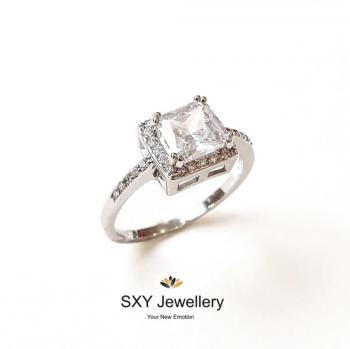 Дамски сребърен пръстен SR2861