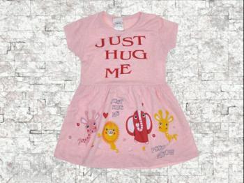 Детска рокля приятели 1-10 г