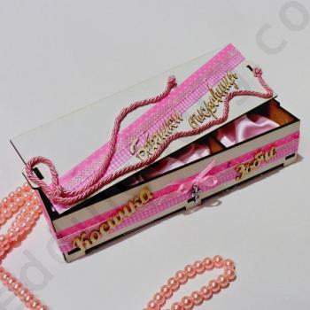 Детски съкровища в розово, модел BS07