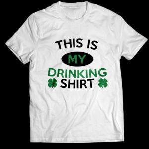 Забавни тениски This is my drinking shirt