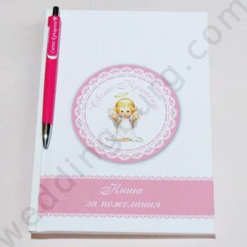 Книга за пожелания, модел KSH07