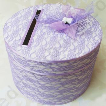 Кутия за пари с лилава дантела КК020