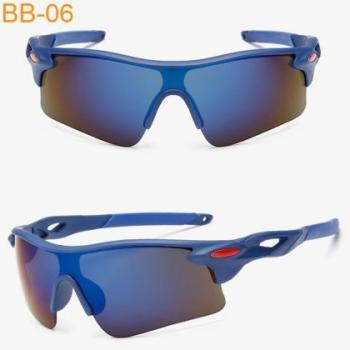 Очила Bike Sport - Син