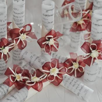 Покана за сватба - Папирус в цвят бордо модел HM995