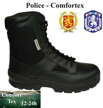 Полицейски кубинки - Jolly Netwalk Comfortex, Армейски - Франция