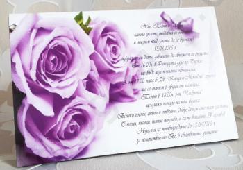 Сватбена покана от дърво INT002