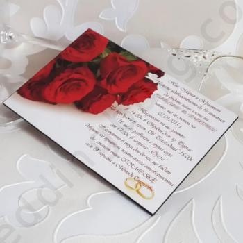 Сватбена покана от дърво INT003