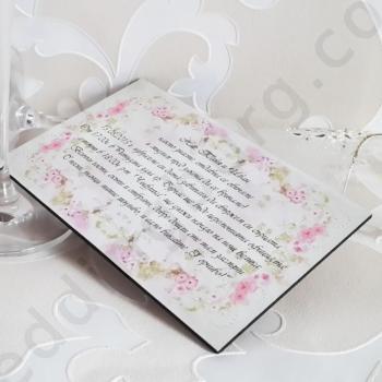 Сватбена покана от дърво INT004