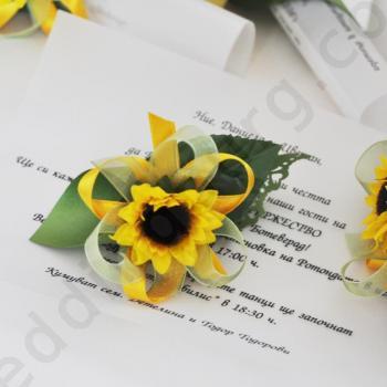 Сватбена покана - Папирус със слънчогледи