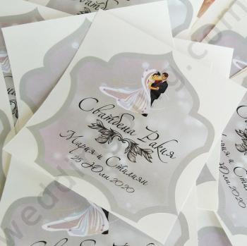 Сватбени етикети за ракия или вино, модел SE04