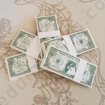 Сватбени пари