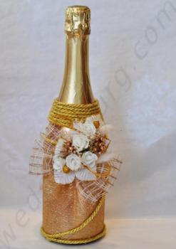 Сватбено шампанско SH026