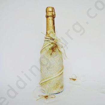 Сватбено шампанско SH037