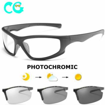Фотохроматични поляризирани очила - Sports MTB