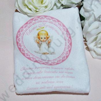 Хавлия с щампа на ангелче, модел HK08
