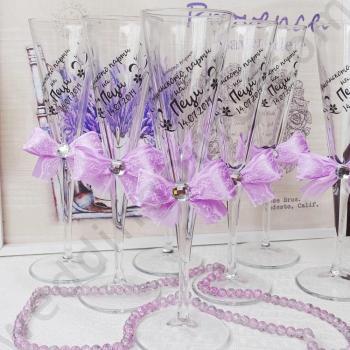 Чаши за Моминско парти, модел CHB01