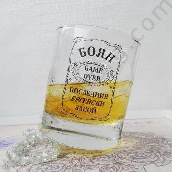 Чаши за Уиски за Ергенско парти, модел CHB02