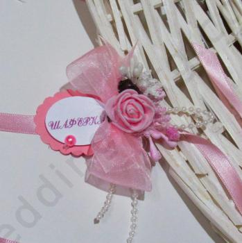 Шаферски гривни в розово, модел GB025